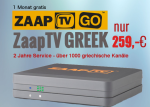 ZaapTV GREEK IPTV Receiver - Sonderangebot